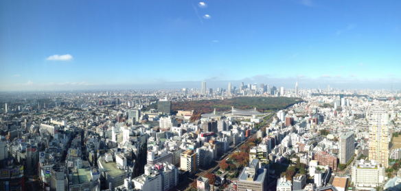 View from Hikarie